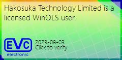 EVC WinOLS licence check